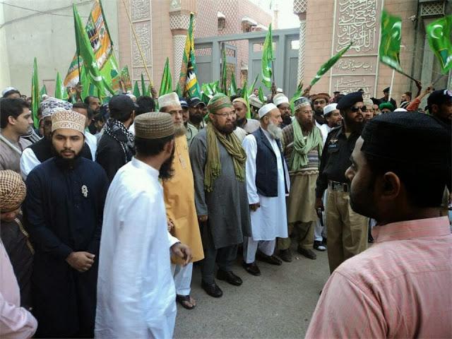 Juloos Jalsah Eid Meelaad un Nabee Karachi Pakistan allama kaukab noorani okarvi