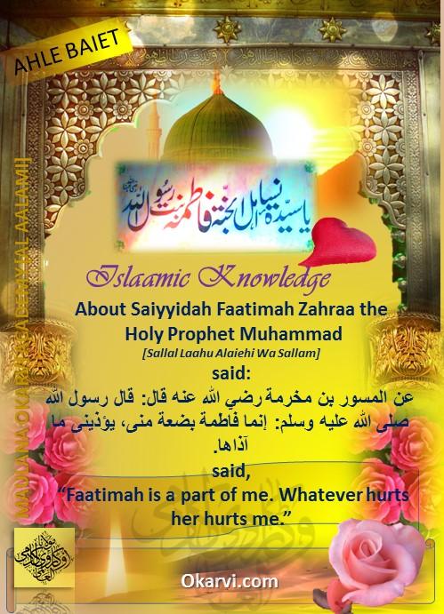 Fatima, Prophet Daughter