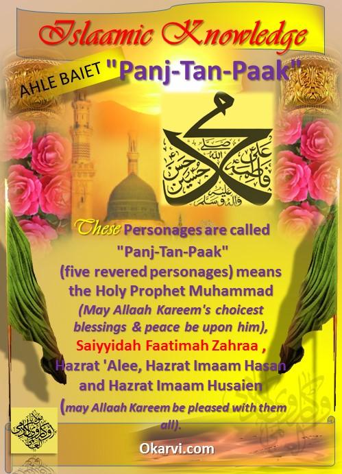 # Panjtanpak-The 5 Revered Personages-Panj Tan Paak-Hadees Mubaarak