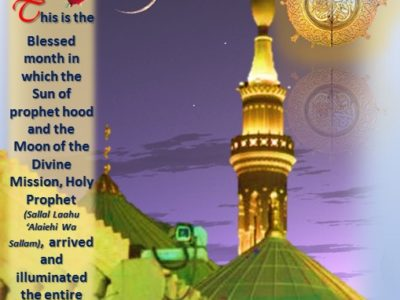 Rabi Ul Awwal the Blessed Month-Mubaarak