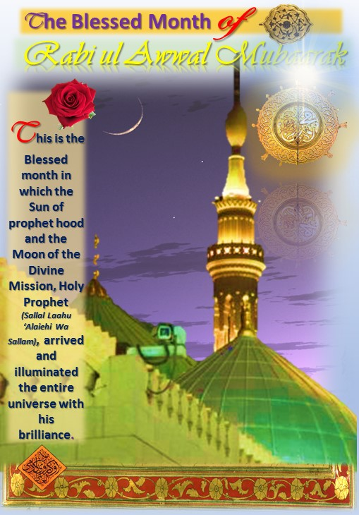Rabi Ul Awwal the Blessed Month-Mubaarak