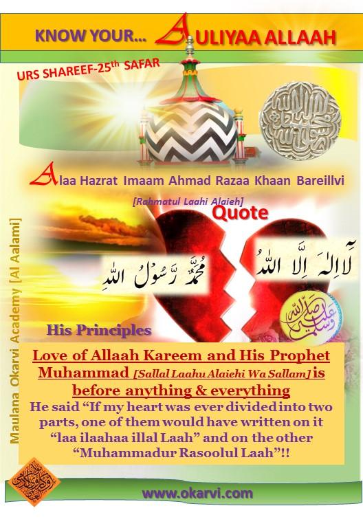 LOVE & THE IMAAM-SAYING OF Alaa Hazrat Imaam Ahmad Razaa Khaan Bareillvi -[Rahmatul Laah Alaieh]