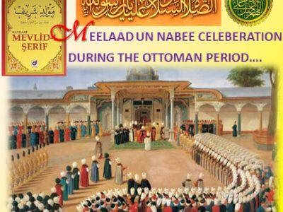 TURKEY-MEVLID-EID MEELAAD UN NABI IN OTTOMAN PERIOD