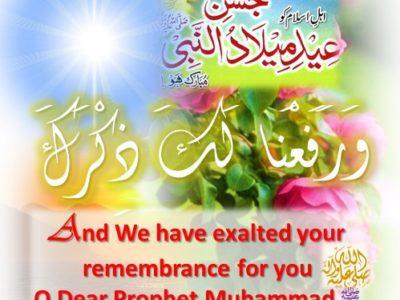 Wa RAFANA LAKA ZIKR-WE HAVE  EXALTED YOUR REMEMBERANCE!!!!