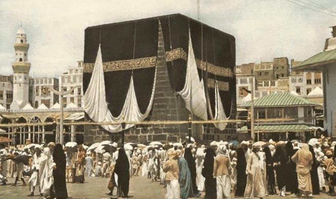 Events Before the Bith of Prophet Muhammad [ Sallal Laahu Alaieh Wa Sallam]