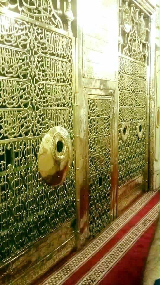 Hadith e Qudsi-Zikr-e-Jameel Remembrance of Prophet Hazrat Muhammad ﷺ