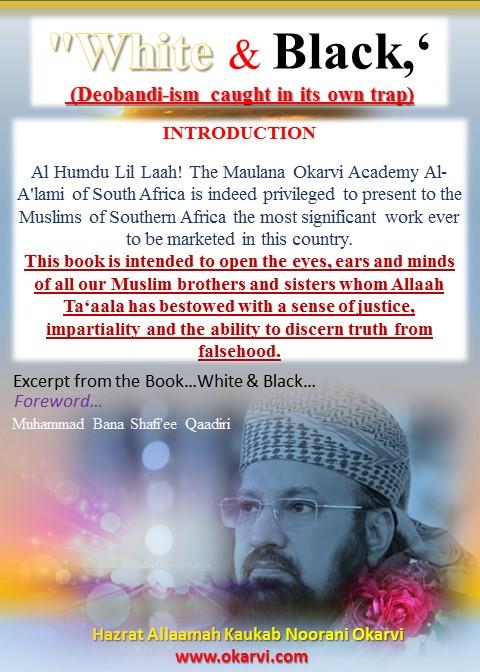 WHITE & BLACK-DEOBANDI- ISM Caught in its own trap-Introduction-Hazrat Allaamah Kaukab Noorani Okarvi