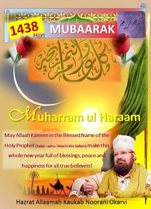Muharram,okarvi