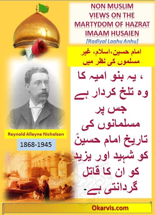 imam-husain
