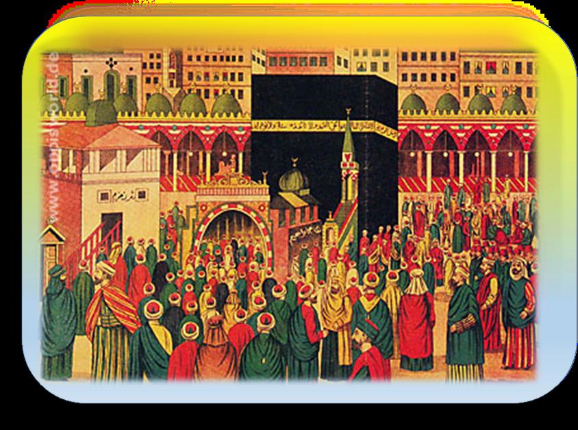 ISLAAM FIRST EID..read on.