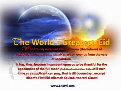 The Worlds Greatest Eid allama kokab noorani okarvi