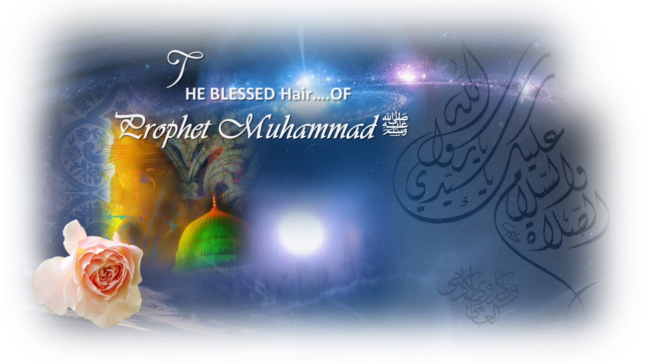 The Sacred Blessed Face of Prophet Muhammad ﷺ -Shamaa'il e